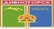 Дивногорский городской музей