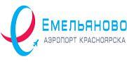 Емельяново